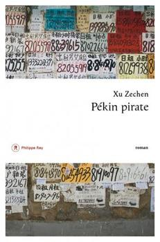 Pékin pirate